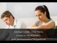 husband wife disput solution   Aman Sharma   +91 9876706621