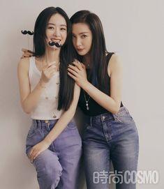 Zhao Liying and Li Bingbing cover fashion magazine | China Entertainment News Li Bingbing, Zhao Li Ying, Chinese Actress, Actors & Actresses, Mom Jeans, Magazine, Pants, Cosmo, Entertainment