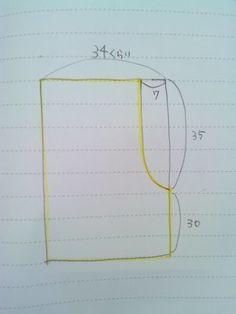 中表に2枚1組にして長い辺を1辺縫います。 そして画像のように切り取ります。