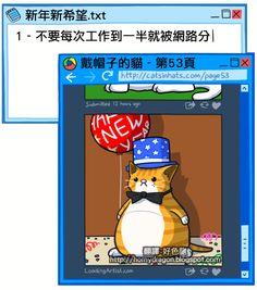 01_catinhats.gif (550×624)