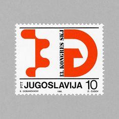 13th Communist League Congress, Belgrade. Yugoslavia, 1986. Design: D. Čudov #stamps #graphicdesign #print