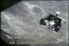 Κατά την αποστολή στη Σελήνη (Apollo 11), καταγράφηκαν παράξενοι θόρυβοι οι οποίοι ακούστηκαν στο διαστημόπλοιο, χωρίς να δοθεί ποτέ μια ικα...