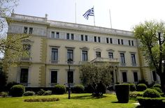 Presidential Palace Athens Greece