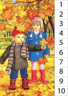 Pre Reading Activities, Fall Preschool Activities, Fallen Book, Autumn Crafts, Math For Kids, Autumn Inspiration, 9 And 10, Puzzles, String Pictures