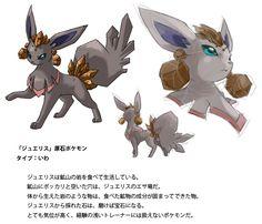 Pokemon Generation 6 - Eeveelution