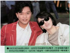 Photo of Leslie Cheung and Anita Mui in their younger years. Anita Mui, Leslie Cheung, Look At The Sky, Good Find, One And Only, 80s Fashion, My Idol, Hong Kong, Scrapbook