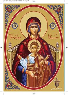 Madonna, Jesus Art, Virgin Mary, Orthodox Icons, Mother Mary, Religious Art, Captain America, Religion, Superhero