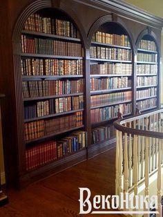Книжный шкаф и библиотека на заказ, изготовление в Москве - «ВекоНика»
