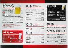 焼肉山ちゃん/愛知県あま市甚目寺の焼