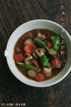 Ratatouille, Japanese Food, Thai Red Curry, Salsa, Vegetables, Ethnic Recipes, Foodies, Japanese Dishes, Vegetable Recipes