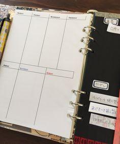 ブログは書ける時に書く。|Rei's Photo Diary♪