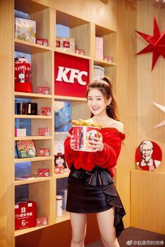 Korean Beauty Girls, Sexy Asian Girls, Ulzzang Fashion, Ulzzang Girl, Beautiful Chinese Girl, Indian Fashion Dresses, Cute Girl Photo, Female Stars, Chinese Actress