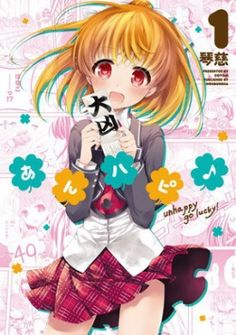"""Unhappy Go Lucky - #Manga Genre: #Comedy, #SchoolLife The class 1-7 of Tennogofune Academy, where all the students with """"bad karma"""" or misfortune seem to have been gathered. Hibari, a student in this class, meets the unlucky Hanako and the perennially unhealthy Botan on her first day of school, and together they try to find a way to turn their school life into a happy one."""