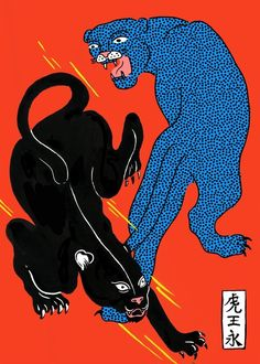C'est déjà les vacances avec Felicity Marshall English artist Felicity Marshall. Love thiese blue and black leopards on a red background. Art And Illustration, Illustrations And Posters, Floral Illustrations, Retro Kunst, Arte Obscura, English Artists, Art Graphique, Pics Art, Looks Cool