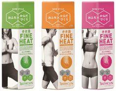 きき湯 ファインヒート Medicine Packaging, Beverage Packaging, Food Design, Creative Design, Underwear Packaging, Cosmetic Packaging, Packaging Design, Packing, Medical