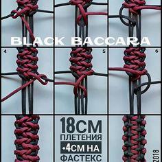 from - Black Baccara/Черная Баккара. Hemp Bracelet Tutorial, Paracord Bracelet Designs, Paracord Tutorial, Bracelet Knots, Paracord Projects, Paracord Bracelets, Rope Bracelets, Paracord Weaves, 550 Paracord