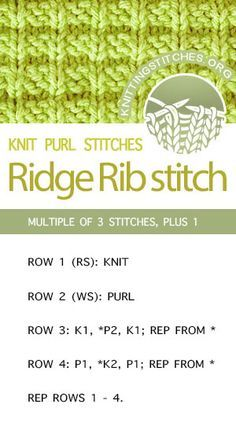 #KnittingStitches -- Knitting instructions for Ridge Rib stitch pattern. Just Knit and Purl. Easy to Knit!