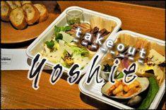 オステリアヨシエ/札幌テイクアウト/北海道産素材の本格イタリアン Tacos, Mexican, Ethnic Recipes, Food, Meal, Eten, Meals