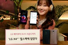 X4+ is LG latest Android smartphone in the X series that has just debuts in South Korea. The device is military grade certified with MIL-STD 810G rating for its beyond-ordinary ability.