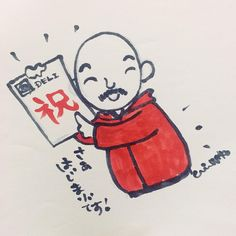 2014松戸 DELIさん  ちまこ作