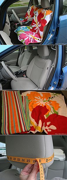 Removable Car Seat Covers 800 X 172 The Women At Cherry Hill Cottage Blog Are So Creative