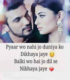 Bhojpuri Shayari RAKHI - HAPPY RAKSHA BANDHAN TO ALL SISTERS AND BROTHERS! | YOUTUBE.COM/WATCH?V=XHKKBZYZJFM #EDUCRATSWEB