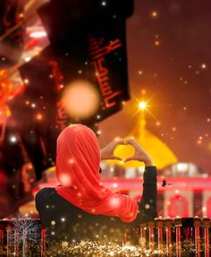 Beautiful Eyes Images, Beautiful Women Videos, Beautiful Nature Scenes, Beautiful Gif, Hussain Karbala, Imam Hussain, Mecca Wallpaper, Islamic Wallpaper, Muslim Pictures
