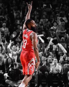 Houston Rockets Basketball, Nba Basketball, Mr Beard, Number 13, Nba Wallpapers, James Harden, Nba Players, Curry, Garden