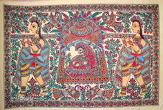 Bride in Doli- Madhubani Arts