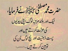 Islamic Quotes On Marriage, Muslim Couple Quotes, Best Islamic Quotes, Islamic Phrases, Islamic Messages, Muslim Quotes, Islamic Inspirational Quotes, Religious Quotes, Prophet Muhammad Quotes