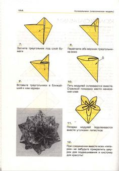 Manualidades :Adornos bonitos en Origami
