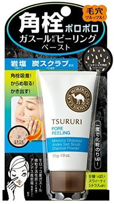 BCL Tsururi Black Head Peeling Ghassoul, 0.5 Pound BCL