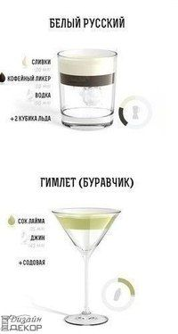Cocktails - White Russian and Daiquiri Fancy Drinks, Summer Drinks, Cocktail Drinks, Cocktail Recipes, Drinks Alcohol Recipes, Alcoholic Drinks, Beverages, Drink Recipes, White Russian