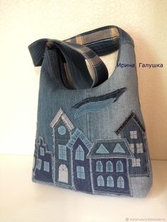 Denim bag CITY, texilny - buy- Джинсовая сумка ГОРОДОК, тексильная – купи… Denim bag CITY, texil – buy in online store at Masters' Fair with delivery – Bag Quilt, Diy Bags No Sew, Sewing Jeans, Embroidery Bags, Denim Crafts, Diy Purse, Fabric Bags, Denim Fabric, Quilted Bag