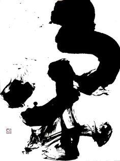 Japanese Calligraphy #Japan 柔