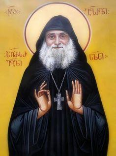 Saint Gabriel of Georgia