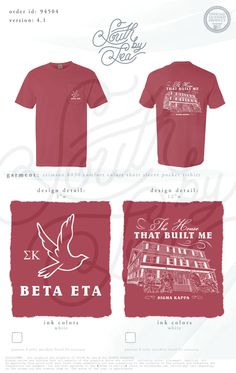 Sigma Kappa | The House that Built Me | South by Sea | Sorority Shirts | Sorority Tanks | Greek Shirts