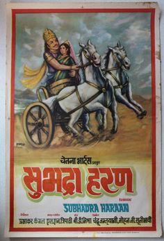 Old Hindi Movie Poster