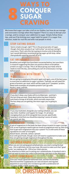 infographics-8-ways-to-conquer-sugar-craving