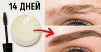 Today we will show you 20 simple beauty hacks that will help you to look best. Now you can learn beauty hacks that could help you taking care of yourself in a correct way that you can always look pretty and gorgeous. Beauty Routine Skin, Beauty Routines, Beauty Skin, Hair Beauty, Makeup Salon, Skin Makeup, Makeup Eyebrows, Make Eyebrows Grow, Beauty Hacks