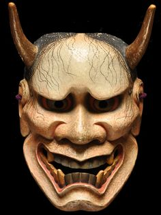 Dog Star: Something to Declare: Your Passport to Global Culture - Noh Masks Koi, Japanese Noh Mask, Noh Theatre, Female Demons, Zombie Mask, Japanese Monster, Oriental, Masks Art, Japan Art