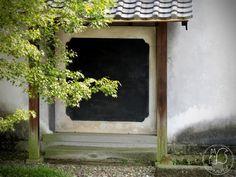 Oravanpesä | Japani 2011, Kumamoto.