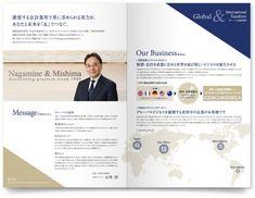 採用案内デザイン 会計事務所|会社案内 パンフレット専科 Company Brochure, Brand Book, Accounting, Layout, Graphic Design, Business, Editorial, Template, Page Layout