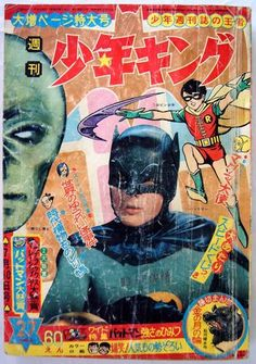 60s Japanese Exclusive Comics Jiro Kuwata Batman 1966 Weekly Magazine DC Heros | eBay