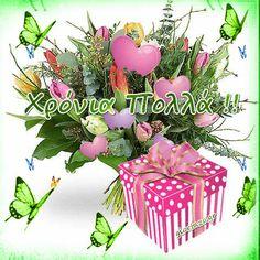 Name Day, Floral Wreath, Wreaths, Decor, Flower Crowns, Door Wreaths, Decorating, Deco Mesh Wreaths, Dekoration