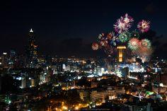 2012 Kaohsiung Lantern Festival Fireworks