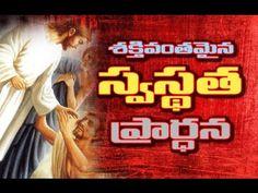 HOPE Nireekshana TV YouTube Channel: Amazing Prayer for Healing in Jesus Name | Telugu ...