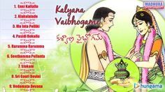 Telugu Movie Kalyana Vaibhogame - Full Audio Songs-Jukebox