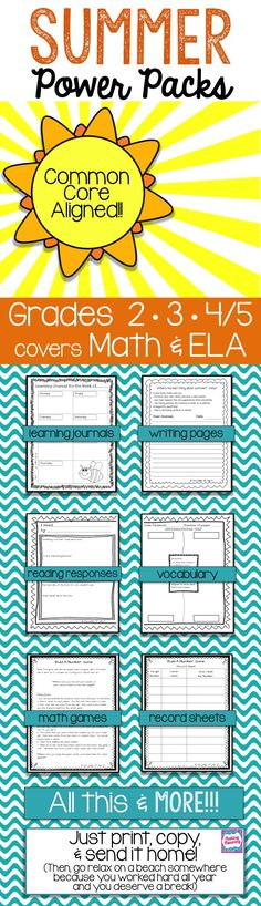 printable summer review packets- common core math and common core ELA reviews all in one summer power pack- just print, copy, and send it home- prevent summer learning loss with easy, fun, and ENGAGING summer review packets- for 2nd grade, 3rd grade, and 4th/ 5th grades.