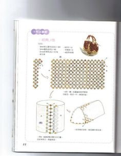 Pony Bead Patterns, Bead Crochet Patterns, Beading Patterns, Beaded Clutch, Beaded Purses, Beaded Bags, Beaded Crafts, Beaded Ornaments, Bead Embroidery Jewelry